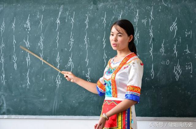 江永女书文化 女书又称江永女书比甲骨文更早出现的文字 究竟是谁发明的