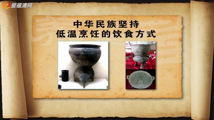 [养生堂20150731]养生堂20150509期中国人该怎么吃1什么是十谷米?汤饼是什么?