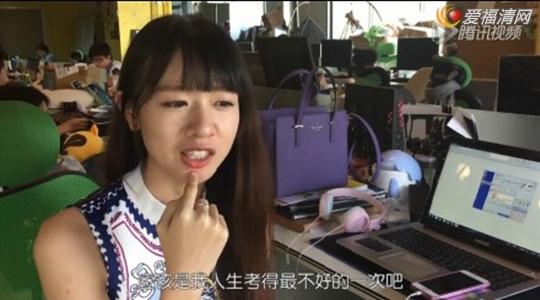 刘木子个人资料微博照片 暴走漫画大事件第三 暴走大事件第三季51集最后采访美女是谁