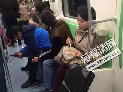 上海地铁鸡爪女事件_上海地铁鸡爪女改吃麻辣烫 身价不降反升引热议(图)