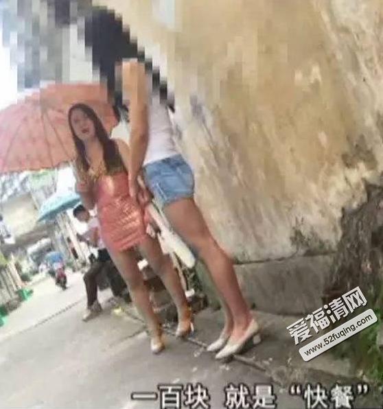 居民表示已经影响到他们的正常生活了 [江门江咀站街女]广东江门站街女100块提供快餐服务