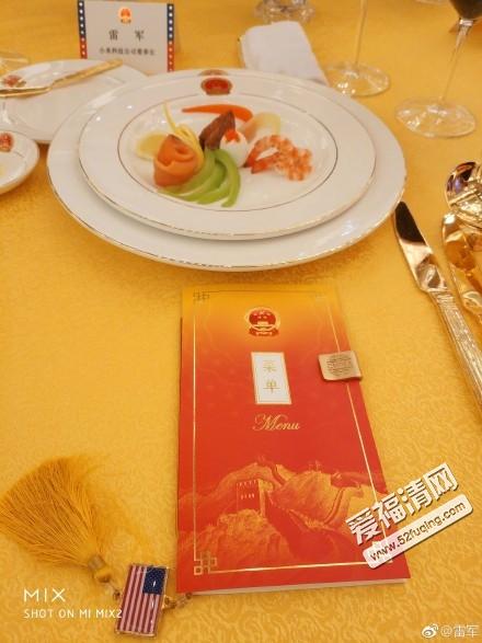 雷军晒出小米8_雷军晒的国宴菜单有哪些菜 水煮东星斑是一道什么菜做法介绍
