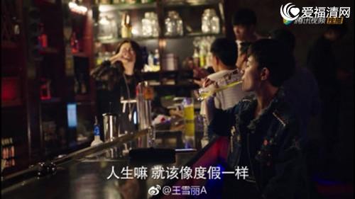 [问题餐厅 日版]问题餐厅中国版全集1-20集资源百度云网盘链接在线观看地址