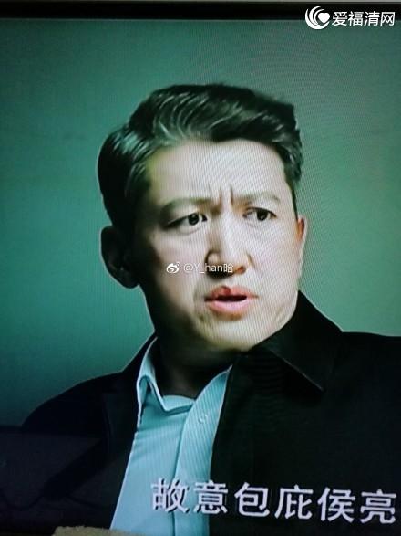 人民的名义小说 人民的名义肖钢玉是哪个演员演的?扮演者赵龙豪拍过的电视剧