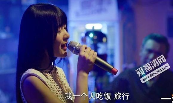 [深夜食堂徐娇唱的歌名]深夜食堂徐娇唱的歌叫什么?徐娇演唱的歌曲歌词是什么?