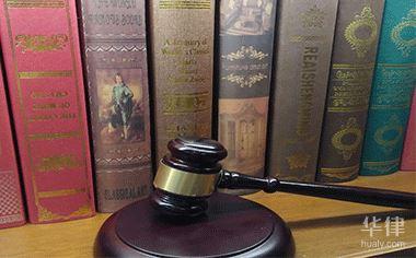 立案结案若干问题规定|最高院关于执行立案结案若干问题32条最新意见2015附全文