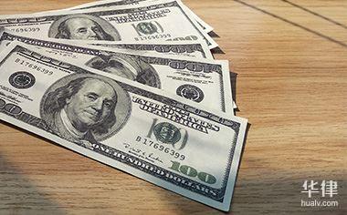 二手房有贷款如何交易|二手房卖方有贷款如何处理,买方还能再贷款吗