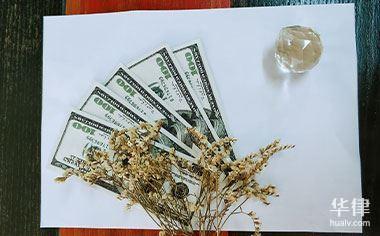 房屋买卖合同解除条件_房屋买卖合同解除,银行按揭贷款怎么办