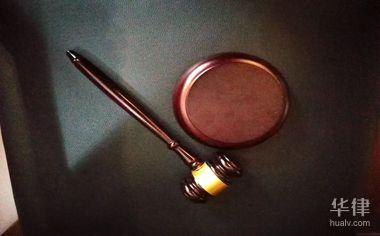 [刑事自诉案件审理程序]刑事自诉案件如何适用程序