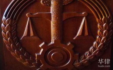 离婚公证所需材料_工作经历公证所需材料有哪些
