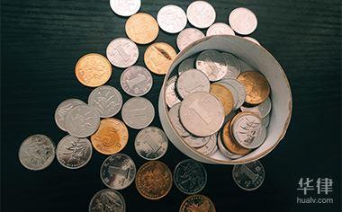 【什么是绩效工资制度绩效工资制度的特点是什么意思】什么是绩效工资制度,绩效工资制度的特点是什么
