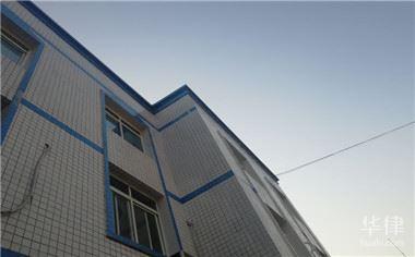[在广州办理居住证条件]广州办理居住证的条件是怎么样