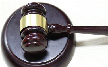 【当事人对行政处罚决定不服】公安行政处罚决定书范本
