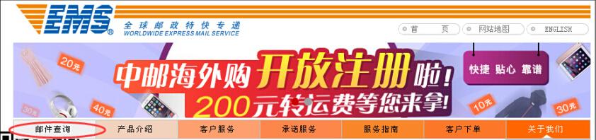2018年北京高考录取通知书查询方式和邮政EMS查询入口