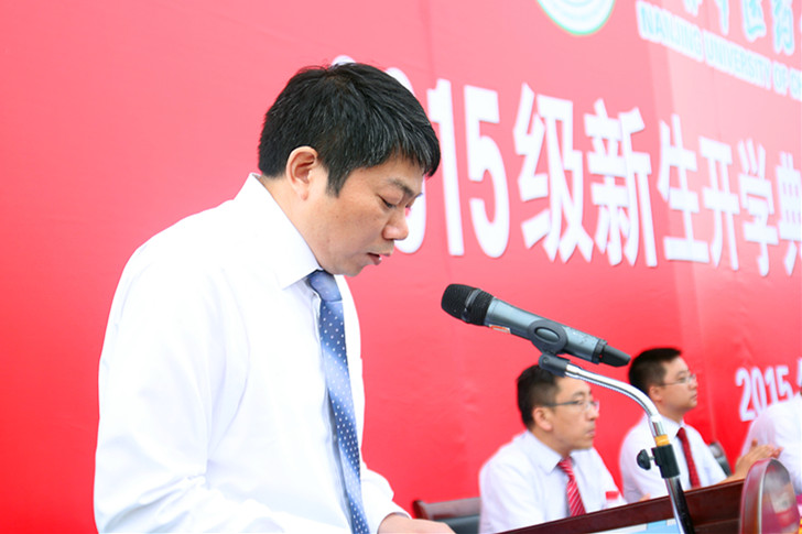 2018年南京中医药大学军训科目时间安排,大一新生入学考试军训时间