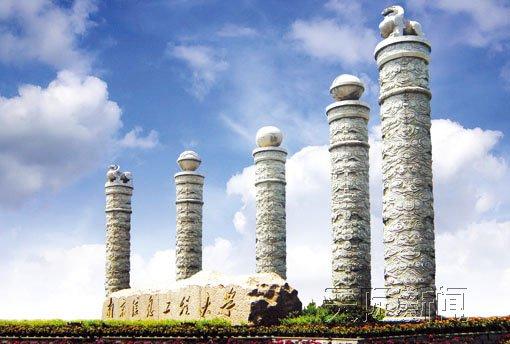南京信息工程大学是几本,分数线预测