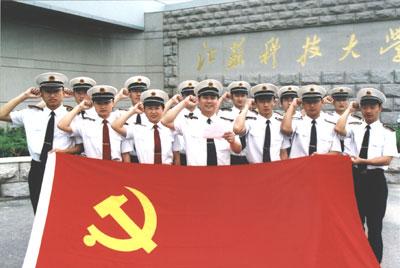 2018年江苏省高考报考国防生条件,江苏国防生报名时间安排