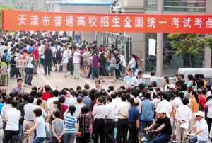2018年天津高考录取结果查询及录取安排时间表