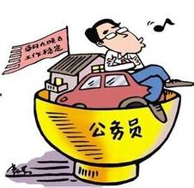 2018年肇庆市退休公务员涨工资政策及公务员级别工资标准表