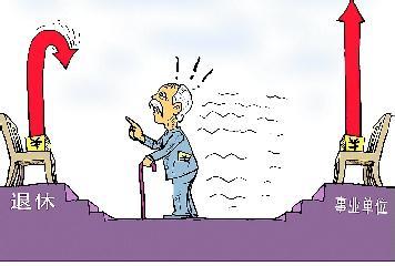 2018年宜宾退休工资调整,宜宾退休工资具体调整方案细则(修订)