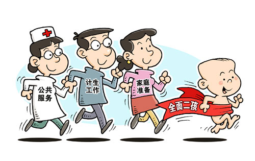 2018年广东二胎产假天数规定及破腹产产假多少天