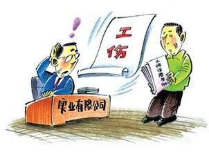 2018年湛江市工伤赔偿标准,湛江市工伤赔偿工资怎么计算