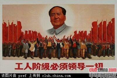 2018年十八大中国共产党章程内容