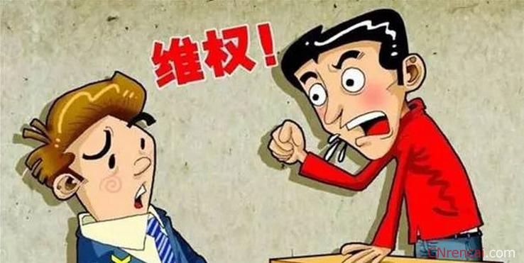 2018年最新河南省消费者权益保护条例有哪些变化