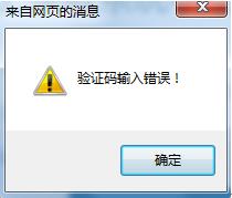 2018年武汉市高中阶段学校招生考试网上填报志愿须知