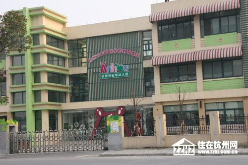 2018年杭州市区幼儿园招生报名时间和所需证件资料