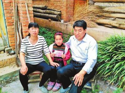 赵玉峰乡村教师成爱心邮差30年温暖上千贫困生