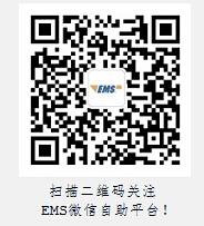 2018年青海高考录取通知书查询方式和邮政EMS查询入口