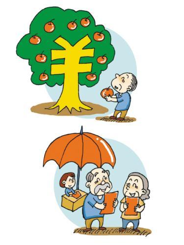 2018年辽宁退休金补发时间安排,退休金补发什么时候开始