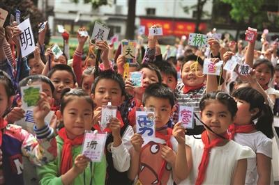 [南京远古水业]南京六合区教育局小学初中招生网上报名时间和学费通知