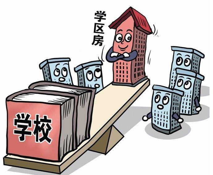 2018年杭州开发区幼儿园小学一年级招生网上报名时间安排