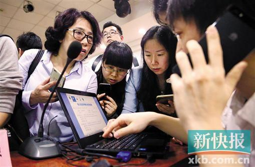 2018年广州公办幼儿园电脑派位结果查询http://youer.gzzk.cn/