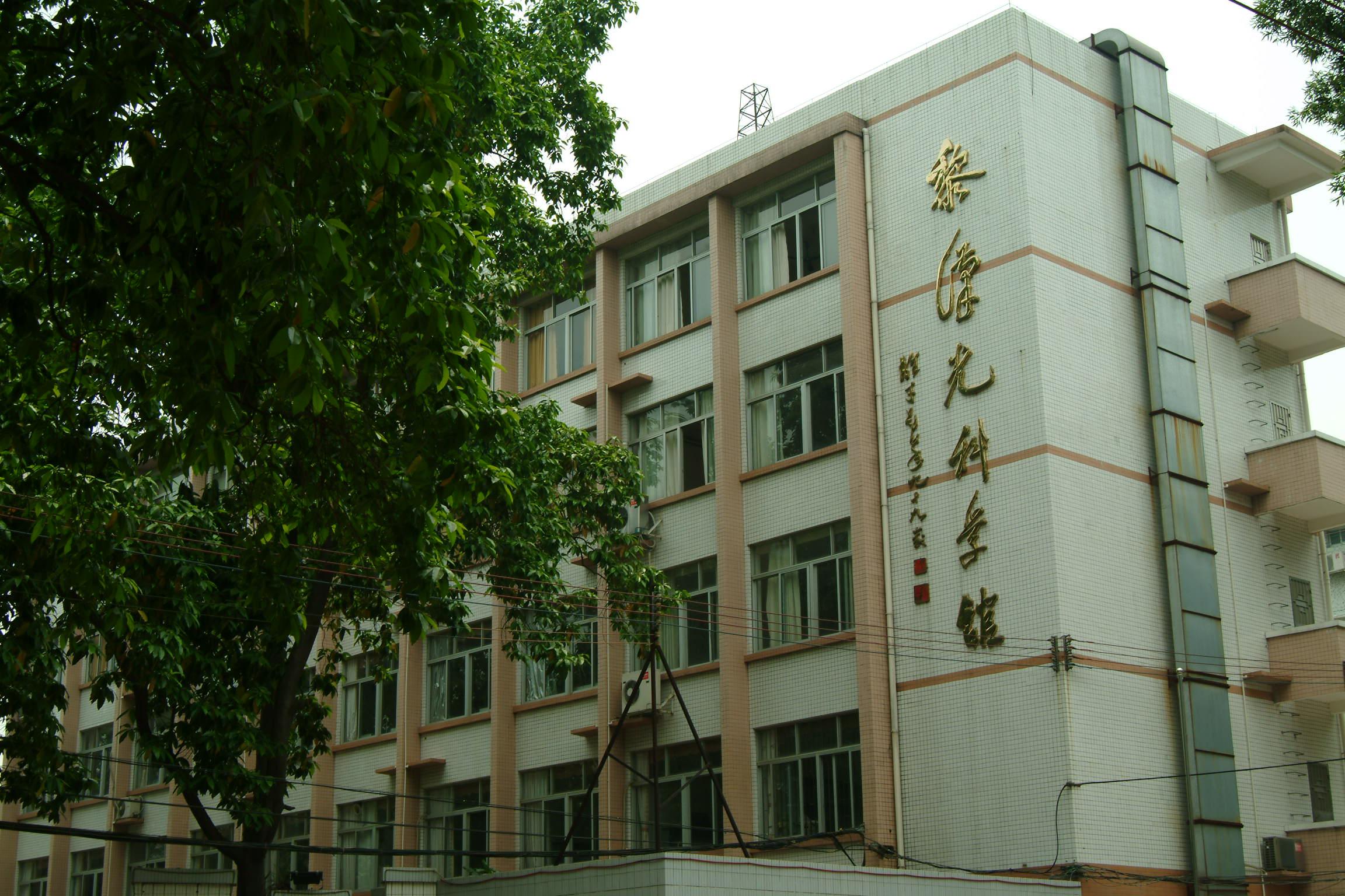 2018年广东省高考体育类院校招生学校名单和排名(汇总)