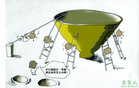 2018年广东公务员考试申论真题及答案(乡镇)