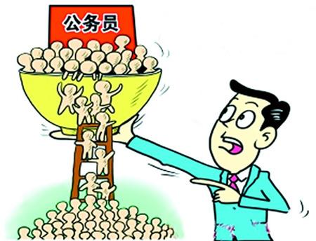2018年北京公务员考试行测真题及答案下载版