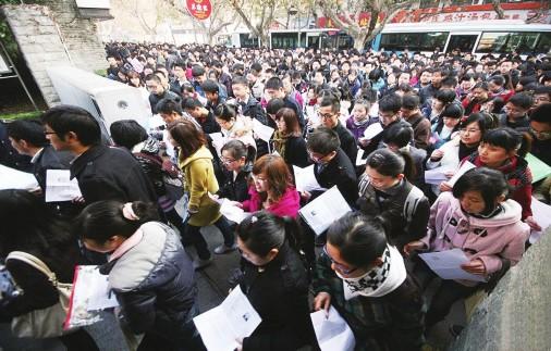 2018年天津公务员考试行测真题答案完整版
