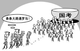 2018年天津公务员考试行测真题答案(word版)