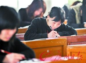 2018年广东公务员考试申论真题及答案乡镇