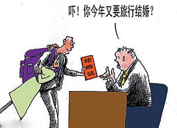 广东婚假国家规定2018年,广东省婚假及二婚婚假法律规定多少天