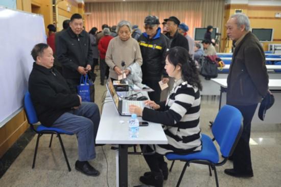 2018年广西退休金补发时间安排,退休金补发什么时候开始