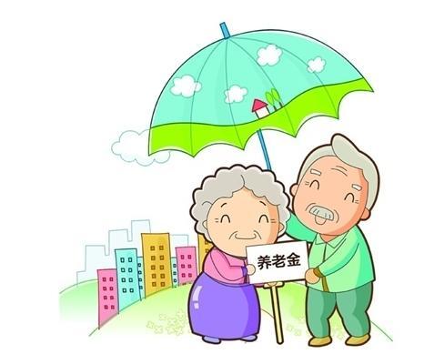 2018年黑龙江退休金补发时间安排,退休金补发什么时候开始