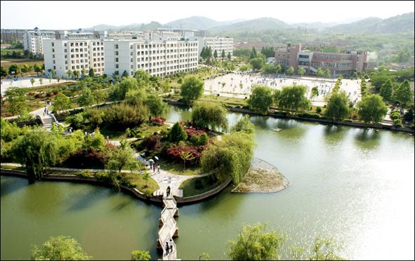2018年滁州学院大一新生开学报到时间和新生入学手册指南