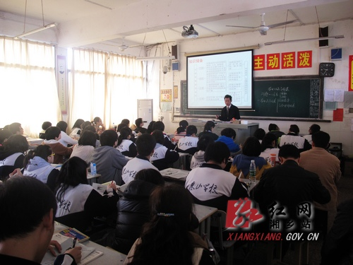 2018年湘潭中考普通高中直升生招生办法报名时间