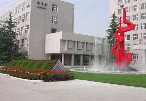 2018年陕西二本大学排名及文科理科分数线排名