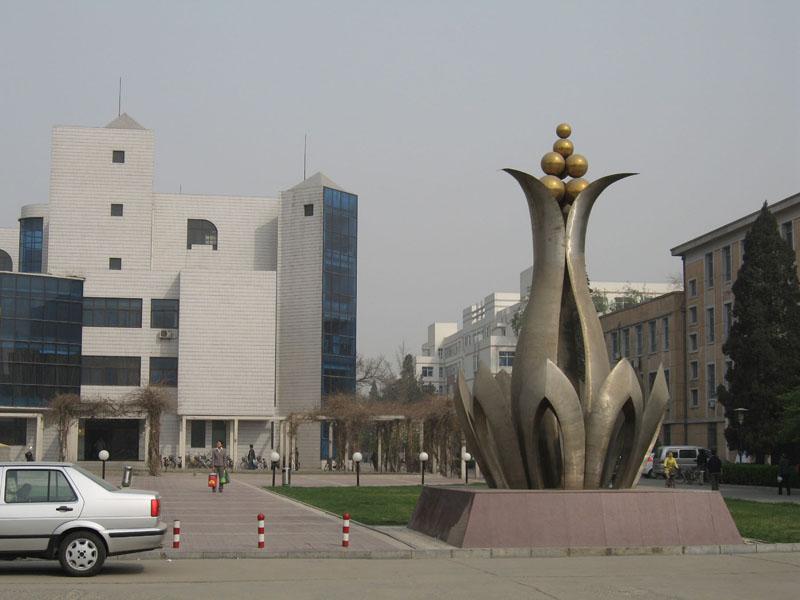 2018年河北省二本大学排名及分数线排行榜