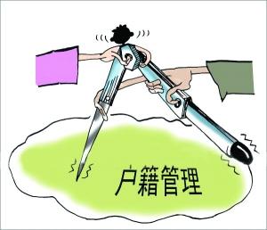 2018年河南省内户口迁移政策及迁移手续所需材料规定
